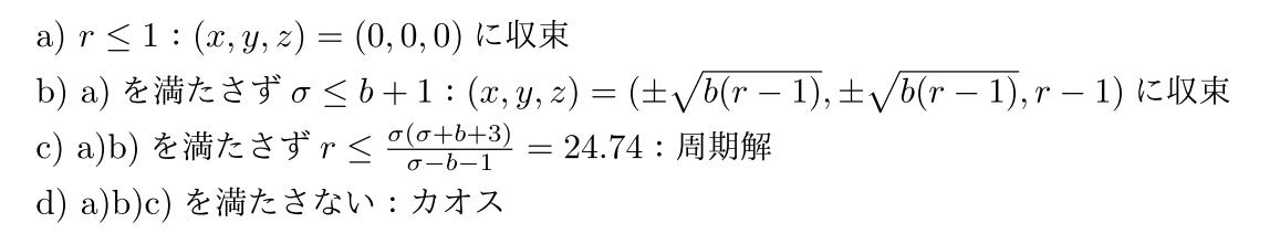 タカラゼミ_シミュレーション_012