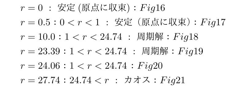 タカラゼミ_シミュレーション_014