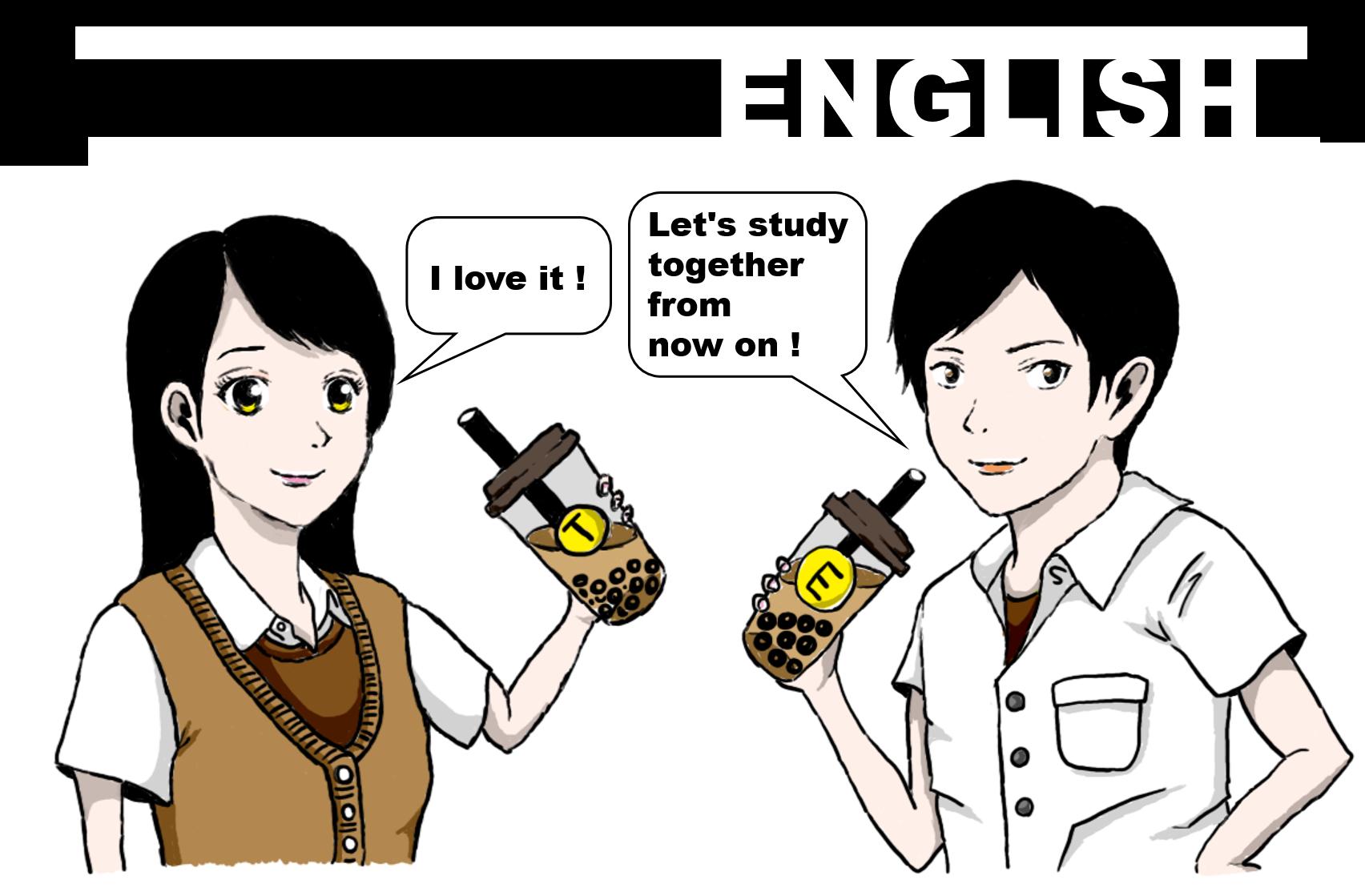 タピオカ英語